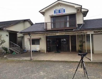 arasaki-crance-centre-guesthouse-l
