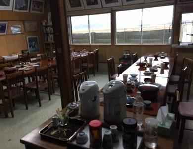 Arasaki Crane Centre dining-area
