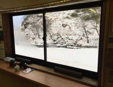 Washi No Yado viewing-from-inside